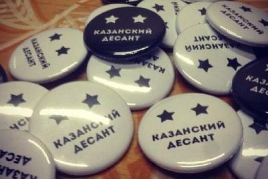 Фото с irek-murtazin.livejournal.com