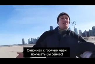 Дальнобойщик из Чикаго покорил Татарстан песней про «очпочмак с горячим щаем»