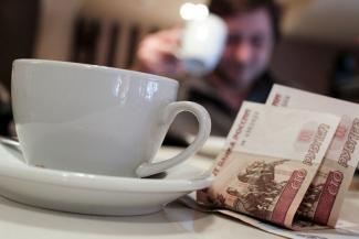 Здесь вам не Париж: казанскому кафе запретили вымогать у посетителей чаевые