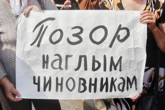 «Суды выиграл, а наказания никто не понес»: найдется ли в ЕСПЧ управа на казанских чиновников и судей?