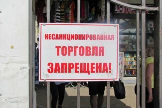 «Хотел выслужиться перед руководством»: в Казани закошмарили бывшего чиновника, который кошмарил уличных торговцев