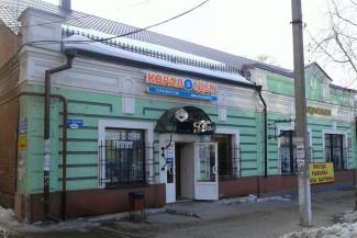 Как Пан Ги Мун помог жителям Чистополя отстоять «аварийный» дом