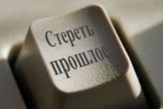 Центризбиркому Татарстана снова предъявили компромат