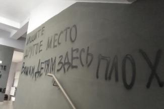 «Вашим детям здесь плохо»: жильцы казанской многоэтажки ведут войну на выживание с частным детским садом