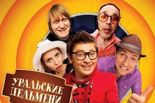 Бег, джаз, Крещение и «Уральские пельмени»