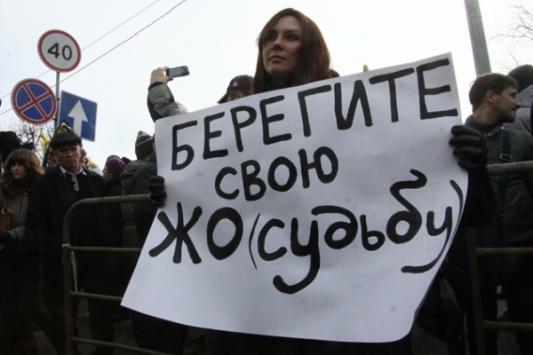 Фото Николая АЛЕКСАНДРОВА