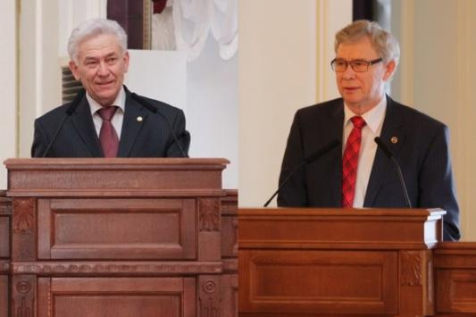 Фото kpfu.ru и civilista.ru