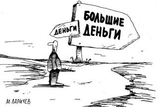 Рис. М.Ларичева