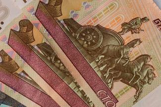 «Учителя - по 600 рублей, техперсонал - по 200»: директор сельской школы в Татарстане повесила штраф от проверяющих на подчиненных?