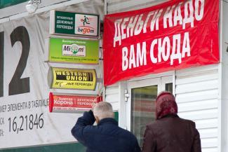 Малые деньги - большое зло?.. Главный полицейский Татарстана предлагает закрыть офисы микрозаймов в трудное время