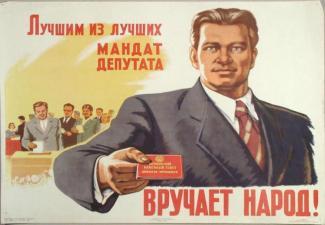 Оскорбил власть? В Татарстане правдоруба из народа решили наказать за слова «неуважаемые депутаты»