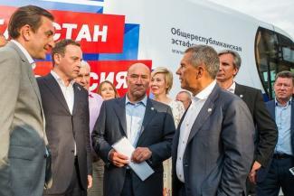 Фото tatarstan.er.ru