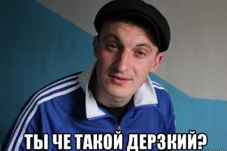 Ильсура Метшина напугал призрак «казанского феномена»