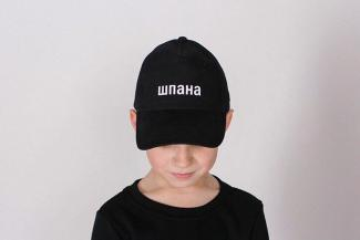 «Соска», «киса» и «шпана»: казанцев возмутила детская одежда с недетскими надписями