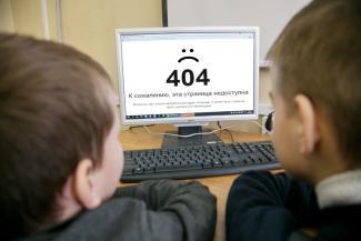 Запрещать и не пущать: в Татарстане хотят оградить детей от влияния соцсетей