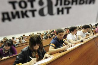 Казань хочет стать столицей «Тотального диктанта»