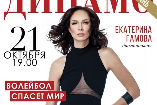 Казанские волейболистки бросают вызов топ-моделям