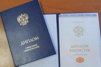И у замминистра такой же?.. В Казани престижный вуз выдал выпускнику недействительный диплом