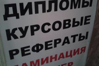 Фото rus.azattyq.org