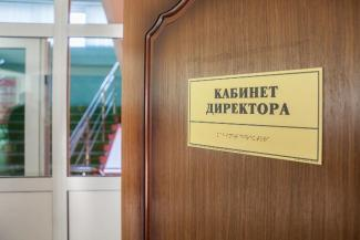 В Татарстане у директоров школ выявили слабые способности