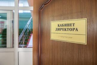 Молодые мужчины потеснят возрастных женщин из кресел директоров казанских школ?