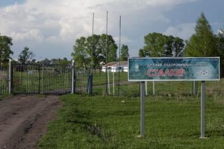Мужское воспитание: в лагере под Казанью детей заставляли петь по ночам гимн России и поливали из огнетушителя