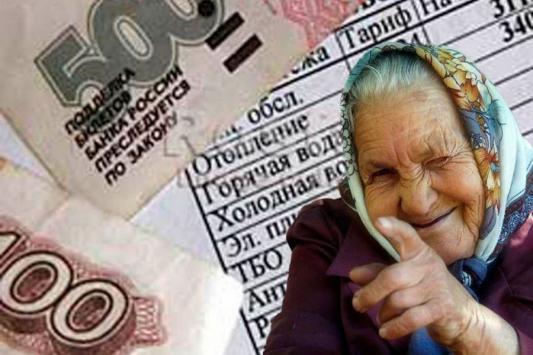 Долги за отопление магазинов и парикмахерских ТСЖ «Азино-1» «повесило» на жильцов
