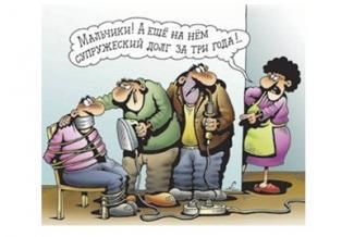 Татарам - почти даром