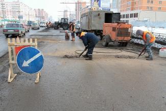 Казань переходит на «одноразовые» дороги