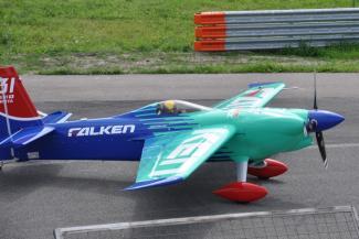 Воздушные гонки над Казанью: будет громко, дымно и красиво...