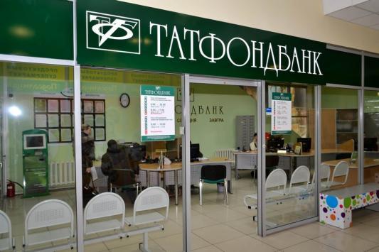 Во втором крупнейшем банке Татарстана сменили руководителя