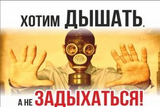 «Не хотим всю жизнь дышать этой вонью!»: жители казанских поселков рядом с мусорными полигонами взывают о помощи к Анне Поповой