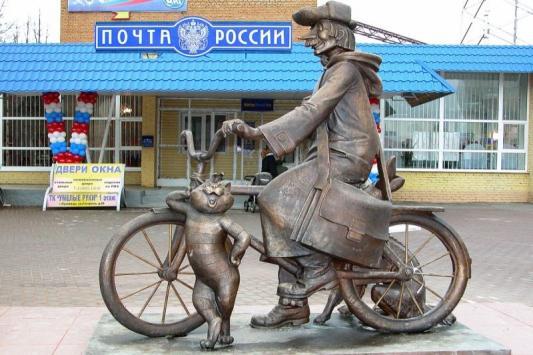 Почтальоны пересядут на новые велосипеды