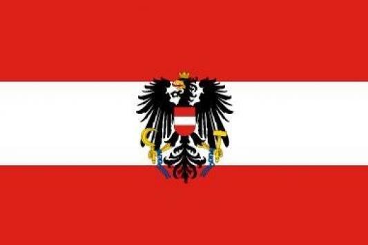 Открылся визовый центр Австрии