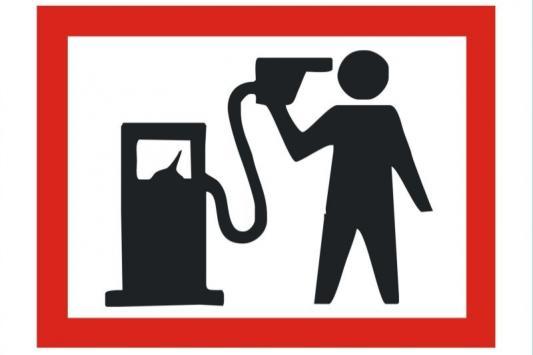 Нефтепродукты продавались по завышенным ценам