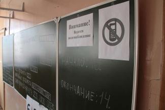 Задания на ЕГЭ татарстанским выпускникам распечатают прямо в аудиториях