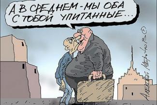 «Ходите в магазин сытыми»: казанские едросы решили научить народ экономии в кризис