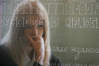 У татарстанских выпускников всё лучше с русским языком, но хуже с физикой и химией