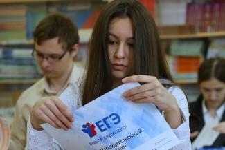 В двойных трусах и с забинтованной головой: казанским выпускникам дают вредные советы, как сдать ЕГЭ