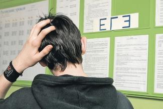 ЕГЭ-2017 в Татарстане: тестов станет меньше
