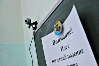 Подсчитали - удивились: в Татарстане сын районного начальника выходил во время ЕГЭ в туалет 14 раз