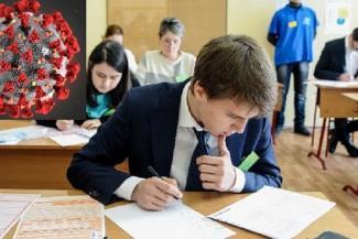 Коронавирус убьет ЕГЭ?.. Выпускники казанских школ не знают, как будут поступать в вузы