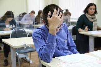 «Что с ЕГЭ, что без него, дети удачливых поступают по блату»: выпускников школ частично освободили от сдачи единых экзаменов