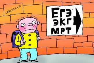 В казанской психбольнице откроется пункт ЕГЭ