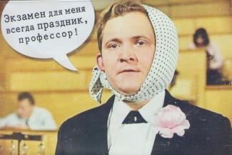 Студентам казанских вузов посоветовали не дарить преподавателям цветы и конфеты и писать дипломные работы о коррупции