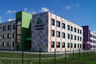 «И еще хотят, чтобы я молчала!»: в Татарстане мать ученика «шаймиевской» школы, которому сломали нос на перемене, требует навести там порядок