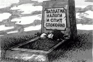 «Если 20 процентов закроются, а остальные заплатят в пять раз больше - бюджет только выиграет»: предприниматели в Татарстане зря надеются на помощь правительства после отмены «вмененки»?