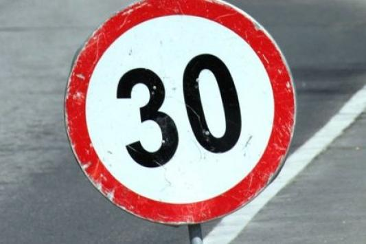 В центре Казани ограничат скорость до 30 км/ч