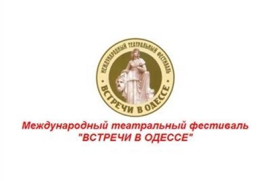 Качаловцев ждут в Одессе