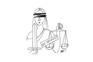 Тщательнее надо: в Татарстане судье прислали «черную метку»